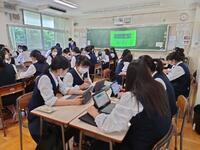 Google Classroomの使い方